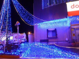 ドコモショップ花畑駅前店y (2)
